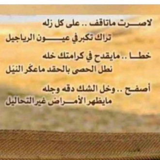 م ح ار م